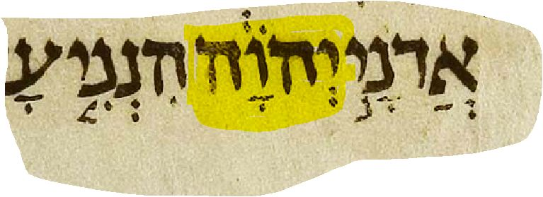 Yehowah Vowel Points for YHWH Aleppo Codex 3